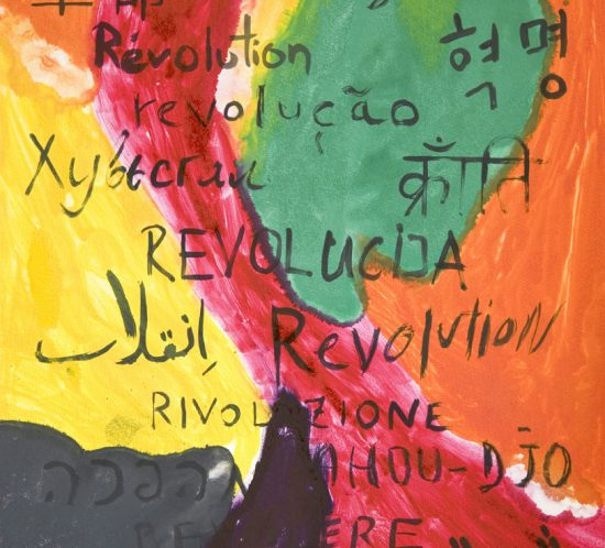 World Revolution B