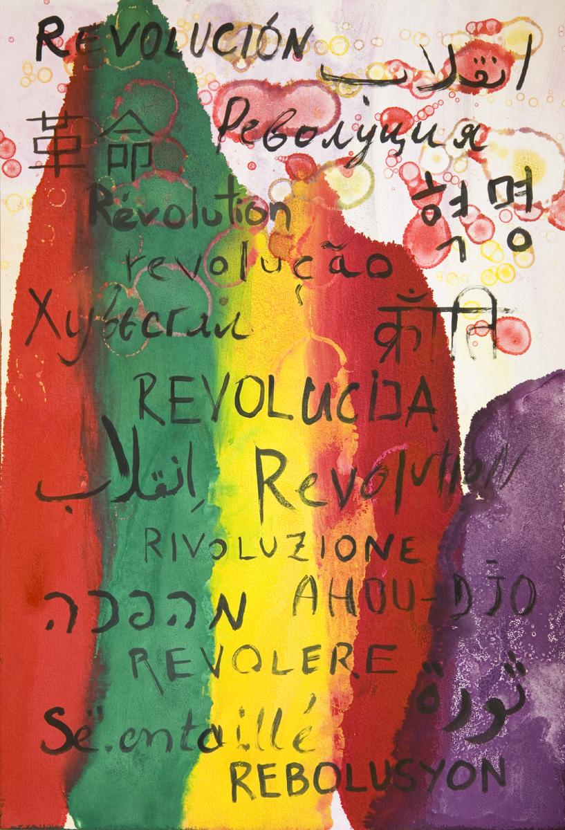 World Revolution C