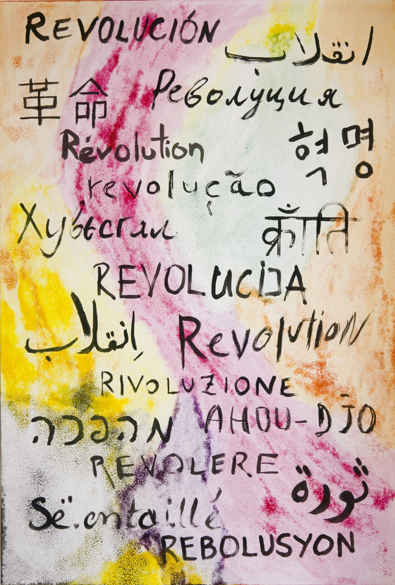 World Revolution E