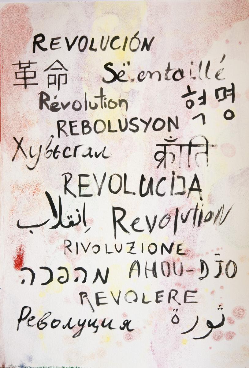 World Revolution F